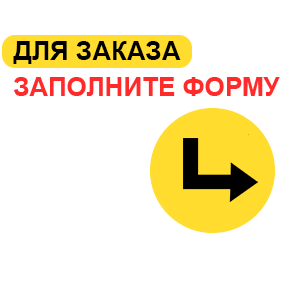 Уголок покупателя // 30х80см // №1 синий