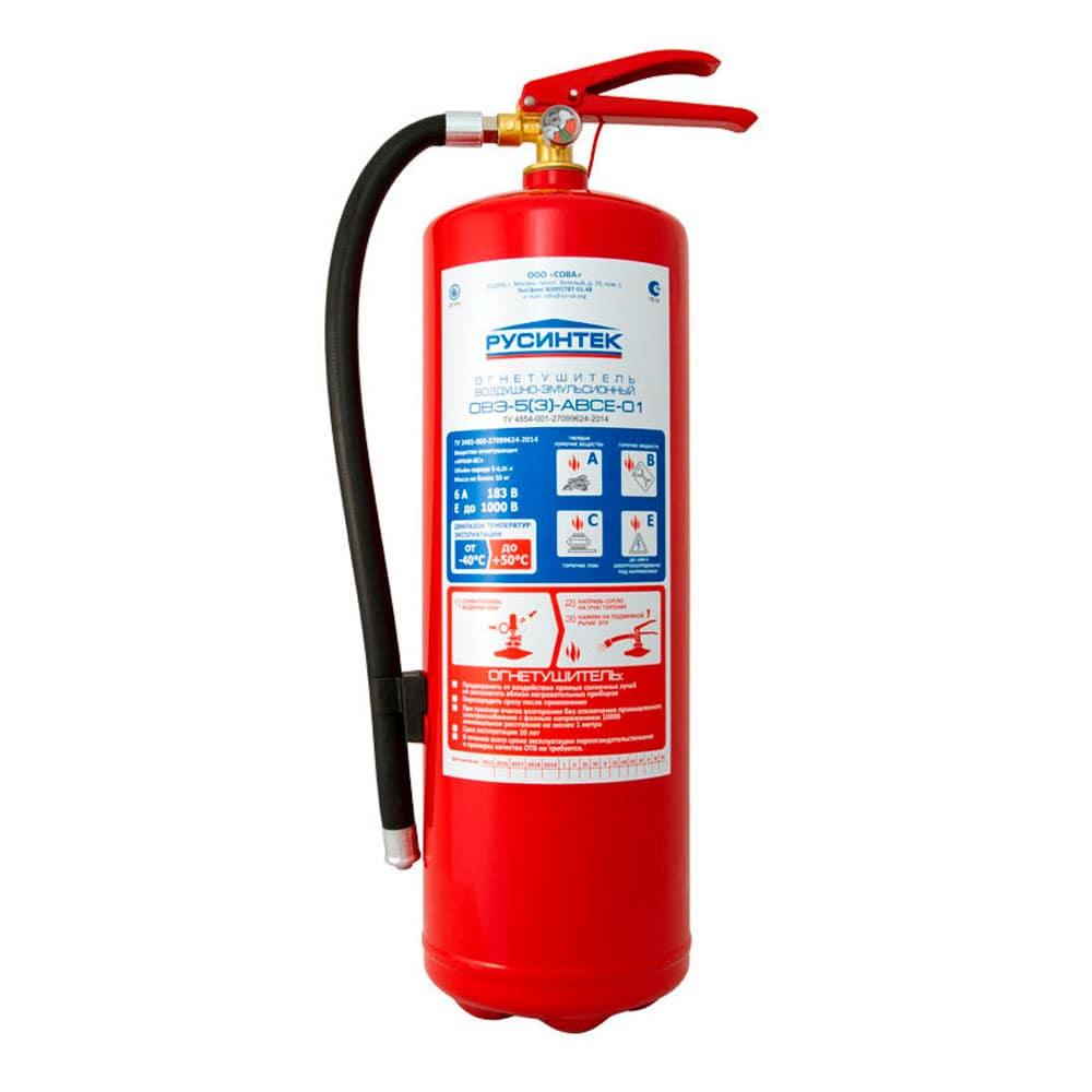 Огнетушитель воздушно эмульсионный ОВЭ - 5 для дома и офиса