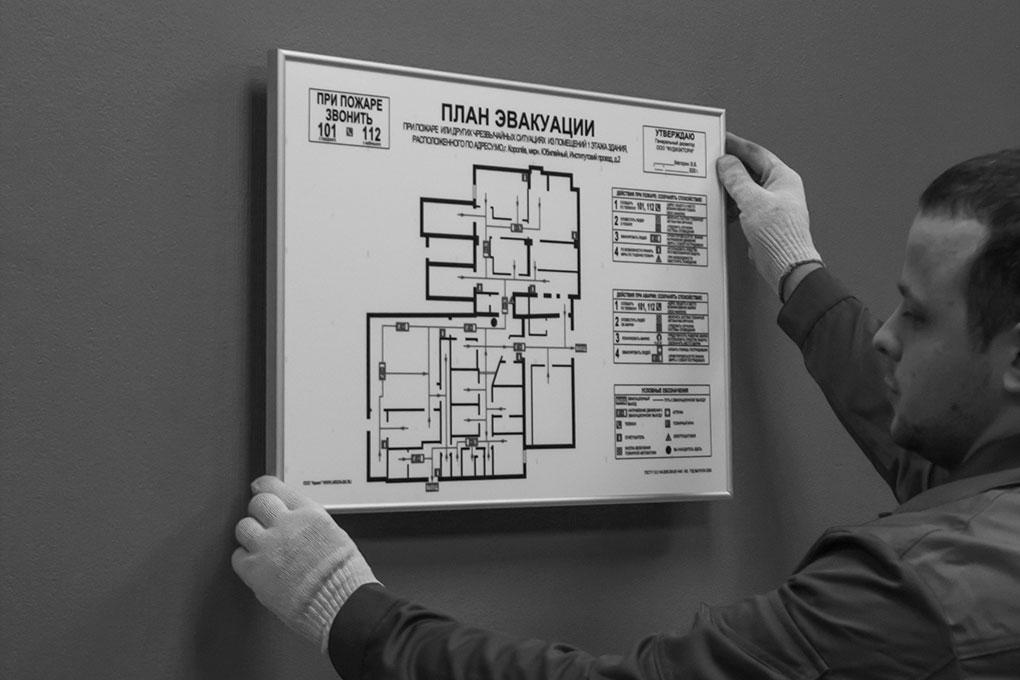 Монтаж фотолюминесцентного плана эвакуации