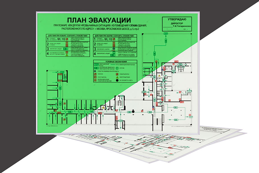 Фотолюминесцентный план эвакуации Антивандальный формат А1