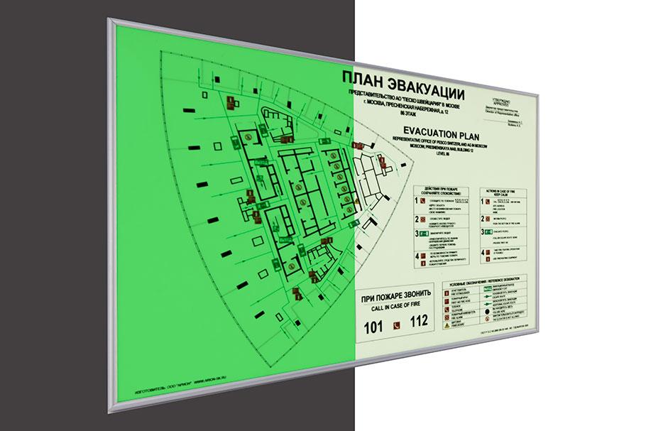 Фотолюминесцентный план эвакуации Антивандальный формат А2