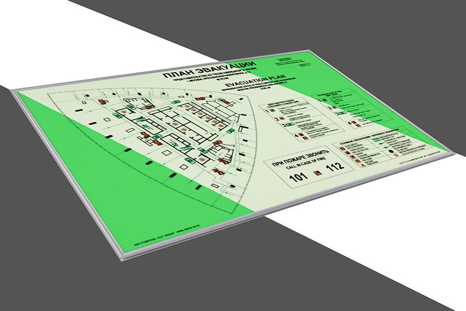 План эвакуации по ГОСТу Антивандальный формат А2