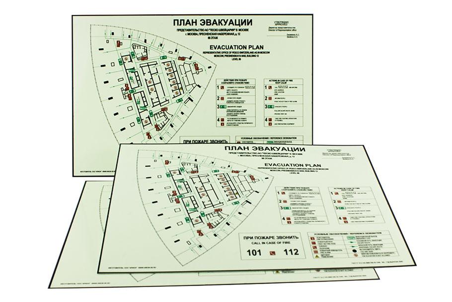 Фотолюминесцентный план эвакуации Базовый формат А2