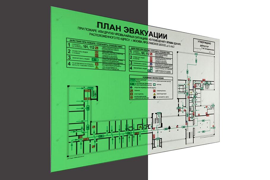 План эвакуации по ГОСТу Базовый формат А1