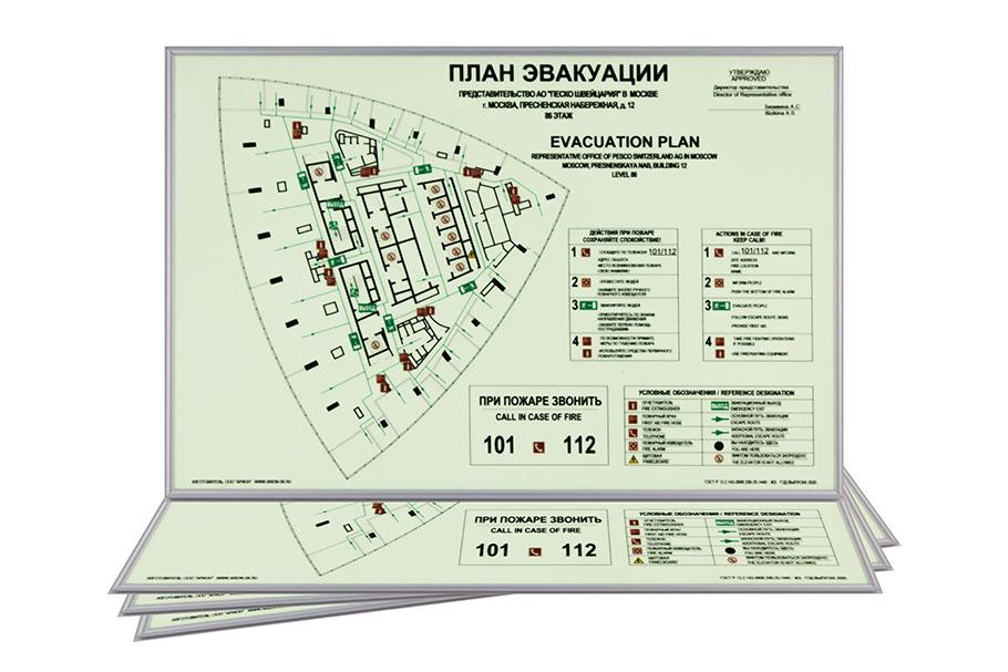 Фотолюминесцентный план эвакуации Стандартный  формат А2