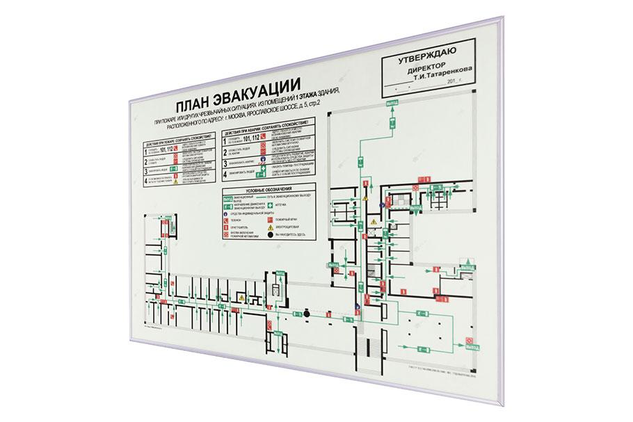 Схема эвакуации людей при пожаре Антивандальная формат А1