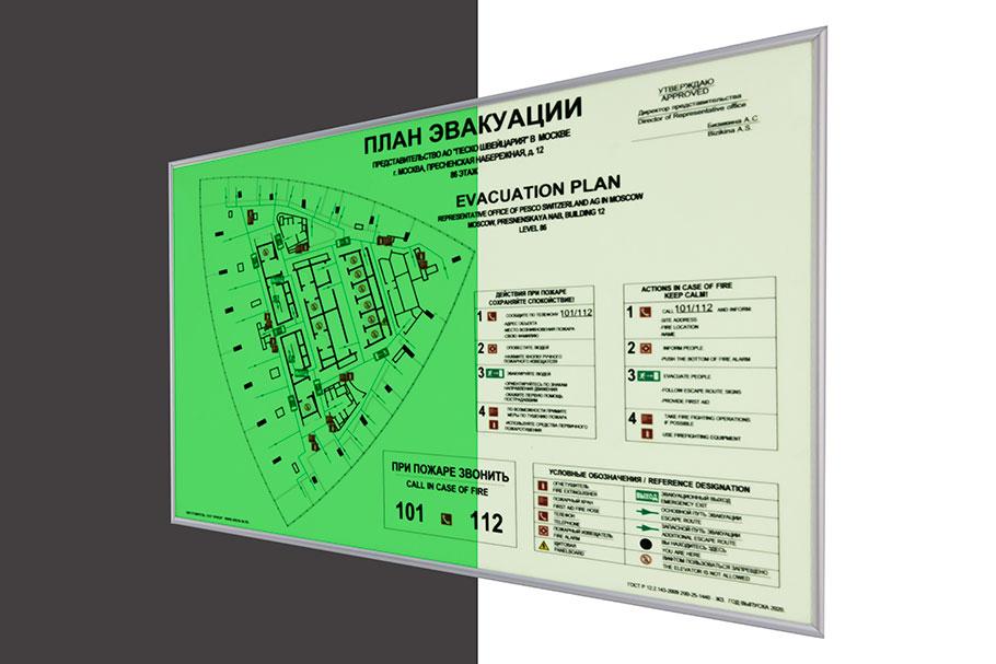 Схема эвакуации при пожаре Антивандальная формат А2